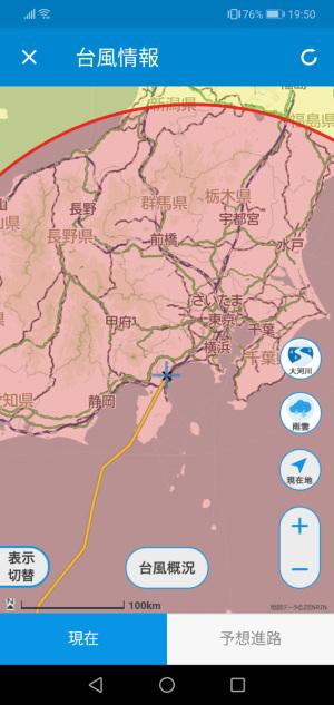 台風19号(2019年)19:50現在地、NHKニュース防災アプリから P20 lite