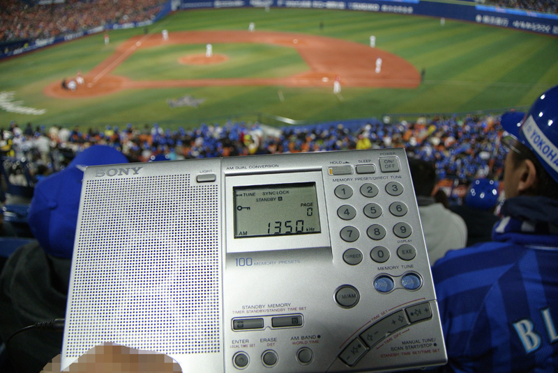 SONY ICF-SW7600GR、横浜スタジアムのナイトゲームにてRCC中国放送1350KHzを受信しているところ(2015年撮影)
