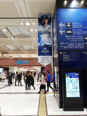 そごう横浜店前の筒香嘉智フラッグ:Huawei P20 lite(ANE-LX2J)、3.81mm(35mm版26mm相当)、F2.2開放、1/50秒、ISO125、プログラムAE、AWB