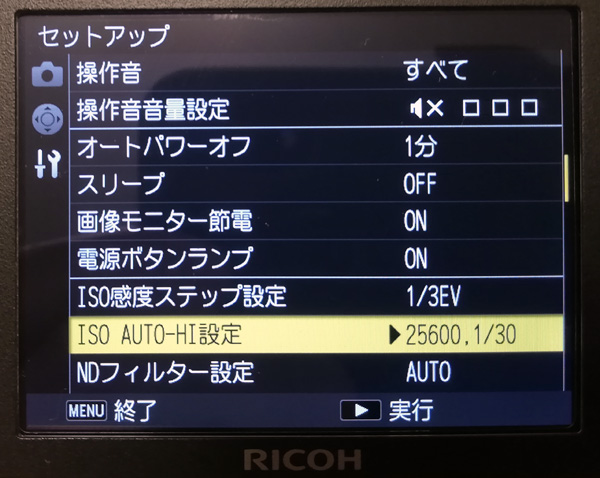 Ricoh GRのISO AUTO-HIでのISO感度と最低シャッター速度の設定画面