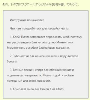 CSSのfont-family筆頭にSegoe UI 、次位にMS P ゴシックを書いた場合のWindows10 Firefox 72.0.2で表示したときのロシア語(キリル文字)
