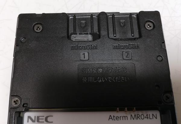 Aterm MR04LNに空のSIMアダプターを挿入して取れなくなったところ