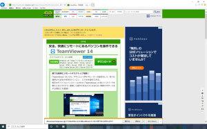 Internet Explorerで窓の杜のLibreOfficeの「窓の杜からダウンロード」をクリックしたのちの画面