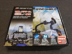 ZETA アドベンチャー ウィンドシールド CRF250L用(商品番号:ZE70-1001)