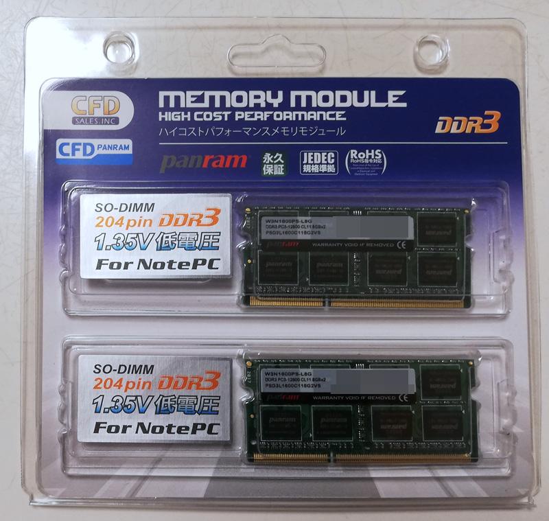 CFD シー・エフ・デー W3N1600PS-L8G [ノートパソコン用 メモリ DDR3-1600 204pin SO-DIMM 8GB 低電圧仕様 2枚入り]