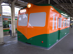 JR藤沢駅KIOSK GR DIGITAL 28mm相当