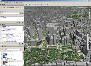 Google Earth 4 beta(Ver.4.0.2080)の画面