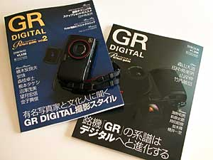 GR DIGITAL Perfect Guide and GR DIGITAL Perfect Guide Vol.2