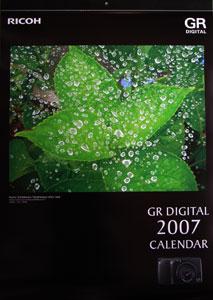 GR DIGITALカレンダー