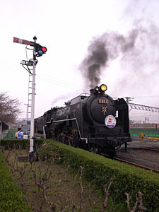 C62 2(梅小路蒸気機関車館:京都):GR DIGITAL、28mm相当、1/350sec、F3.5、ISO64、-0.3EV、プログラムAE、Kenkoプロテクトフィルター使用
