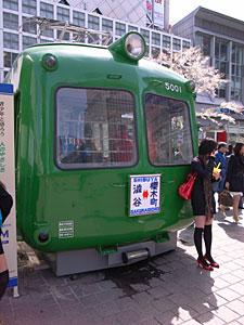 渋谷東急5000系:GR DIGITAL、28mm相当、1/310sec、F3.5、ISO64、-0.3EV、プログラムAE