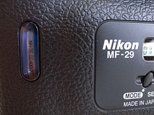 Data Back Nikon MF-29 and Konicaminolta Centuria Super 400 36ex film