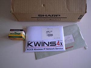 KWINS更新ライセンス