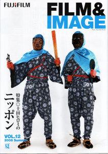 FILM&IMAGE2008年夏号(VOL.12)