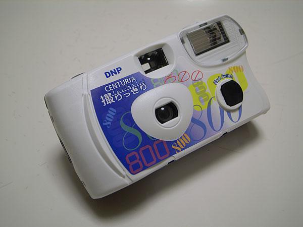 DNP CENTURIA 撮りっきり800 39枚撮り:GR DIGITAL、テレコンGT-1使用40mm相当