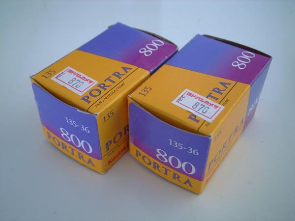 Kodak PORTRA 800 Films