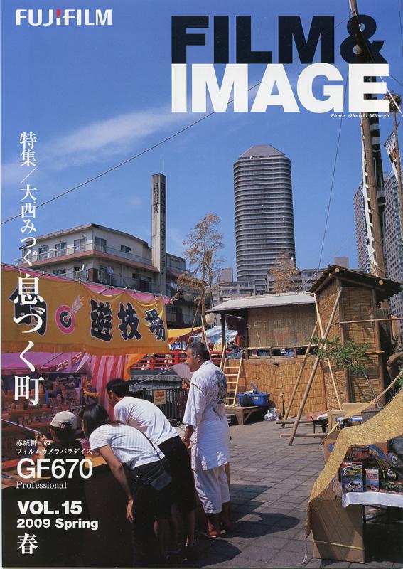 FILM&IMAGE VOL.15