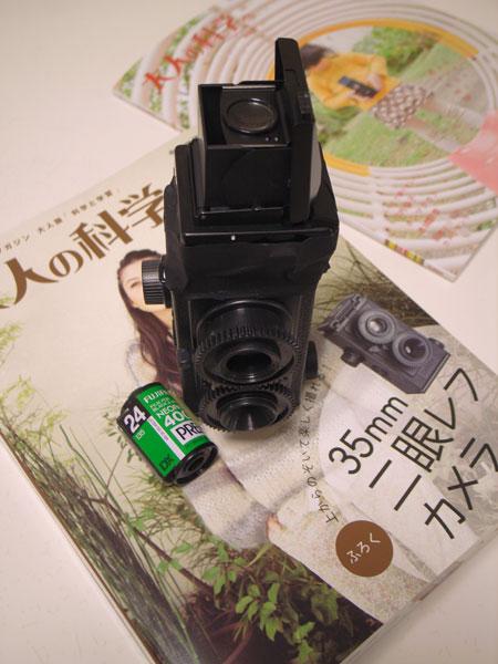 「大人の科学Vol.25 35mm二眼レフカメラ」 with Nikon DW-3 and Fujifilm NEOPAN 400 PRESTO