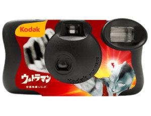 『TSUBURAYA ×Kodak コラボレーション「ウルトラ・デザイン」 シリーズ・レンズ付フィルム』のうち『ウルトラマン』