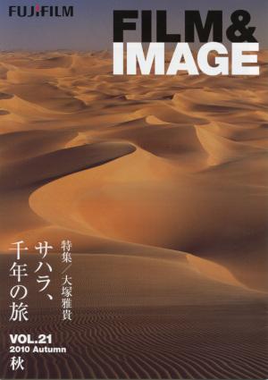 FILM&IMAGE VOL.21 2010 Autumn(フィルム&イメージVOL.21 2010秋)