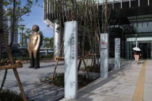 原鉄道模型博物館前(横浜三井ビルディング):Nikon D300、Ai Nikkor 20mm F2.8S、F8AE、マルチパターン測光、L37c、ピクチャーコントロール:ポートレート