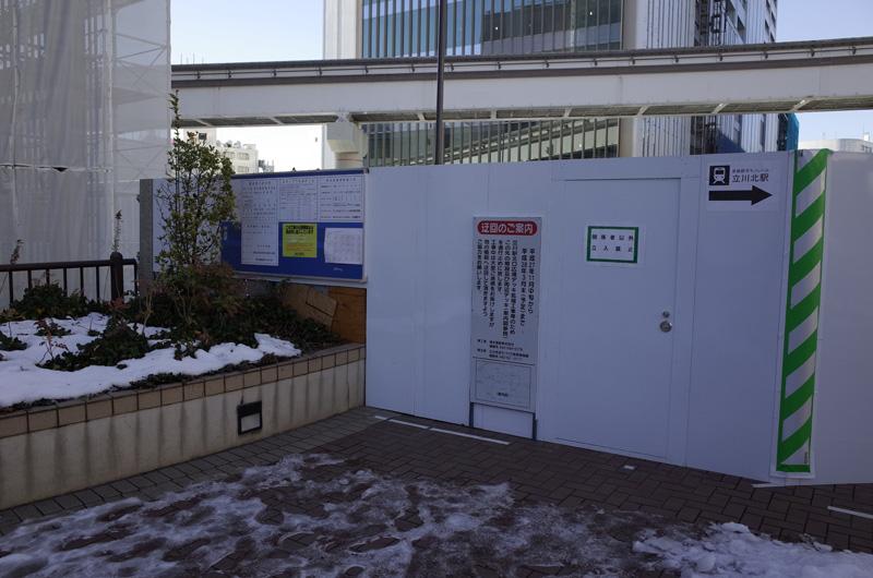 立川駅前(東京都立川市):Ricoh GR、18.3mm、F5.6、1/250秒、IISO100、プログラムAE、AWB、画像設定:スタンダード