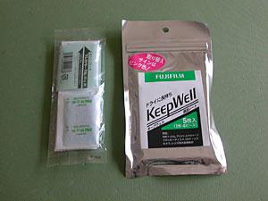 富士フイルム「キープウェル(KeepWell)」(右)と「フジカラーカビ防止剤」(左)