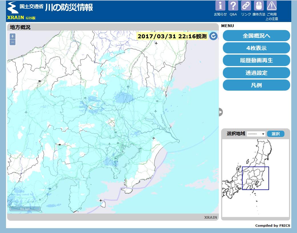 XRAIN GIS版関東地方