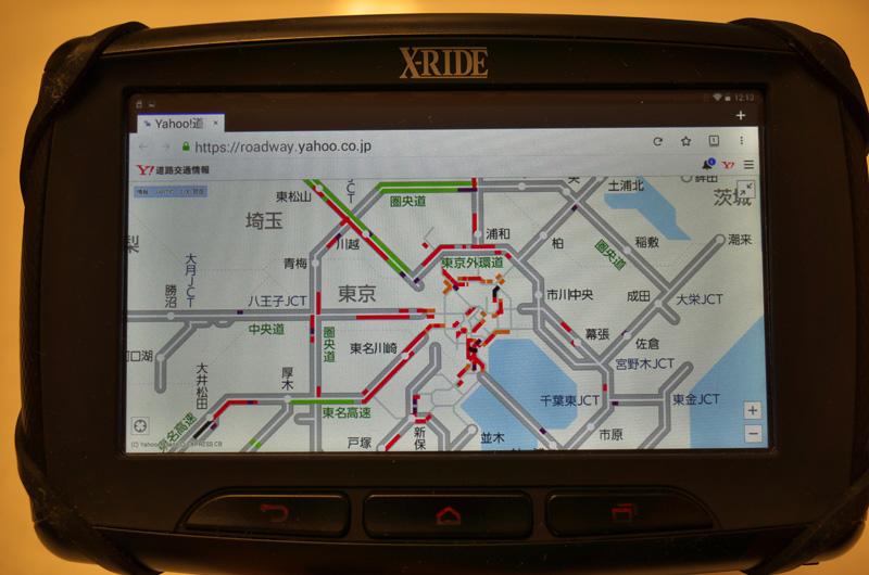 X-RIDE RX-XR550XL(android 4.4.2)にFirefox 62.0.1をインストールしてYahoo!渋滞情報を表示しているところ