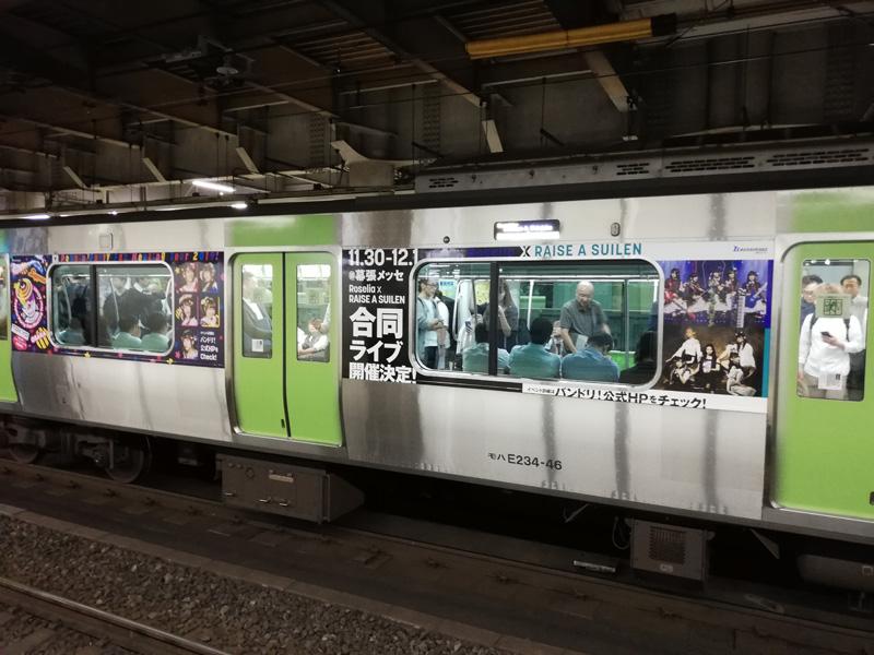 JR東日本E235系電車(山手線品川駅にて):Huawei P20 lite(ANE-LX2J)、3.81mm(35mm版26mm相当)、F2.2開放、1/20秒、ISO500、プログラムAE、AWB