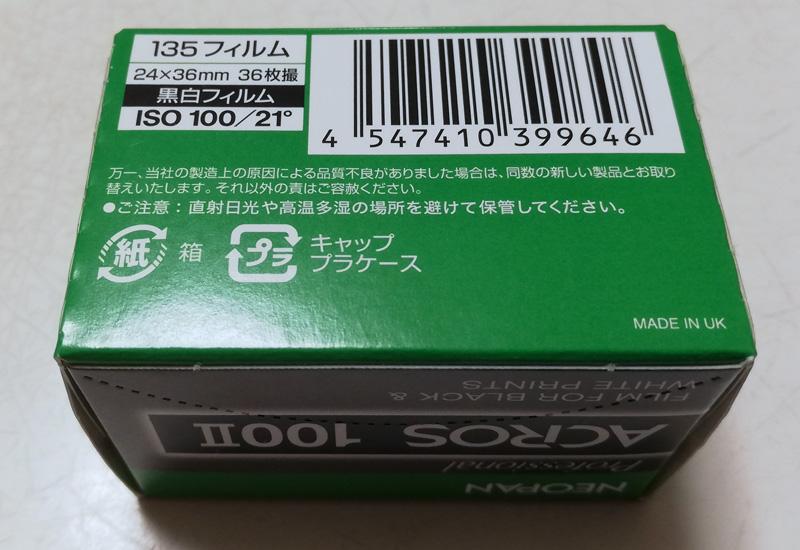 FUJIFILM NEOPAN ACROS 100 II Made in UK