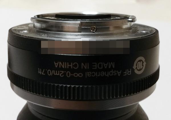 1 NIKKOR 10mm f/2.8の接点の出っ張り