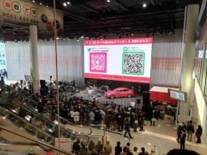 日産グローバル本社ギャラリー(横浜市西区):Huawei P20 lite(ANE-LX2J)、3.81mm(35mm版26mm相当)、F2.2開放、1/50秒、ISO125、プログラムAE、AWB