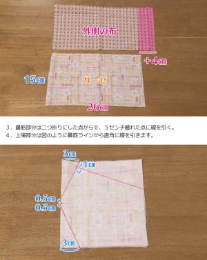 NHKあさイチ冒頭企画 マスク不足!どうする花粉症?のスクリーンショット