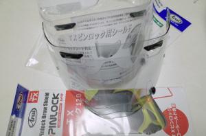 アライ ツアークロス3用TXピンロックブローシールド(ライトスモーク)と(クリア)、TXピンロックシート(クリア)