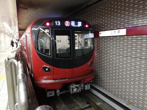 東京メトロ2000系電車(東京メトロ丸ノ内線池袋駅):Huawei P20 lite(ANE-LX2J)、3.81mm(35mm版26mm相当)、F2.2開放、1/33.3秒、ISO320、プログラムAE、AWB
